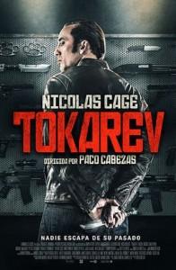 tokarev_cartel